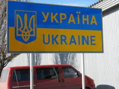 Украина закрыла свою границу для российских мужчин (ВИДЕО)
