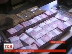 Пограничники задержали курьеров, которые везли деньги на оплату митингов (ВИДЕО)