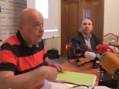 Специальная комиссия завершила расследование событий на Евромайдане (ВИДЕО)