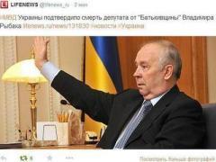 Российский телеканал похоронил не того депутата