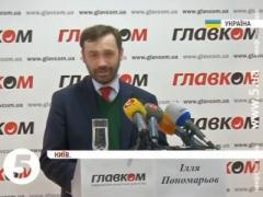 Россиян заставляют отдыхать в Крыму по приказу (ВИДЕО)