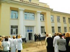 После страшной ночи артёмовцы собрались у поликлиники (ФОТО)