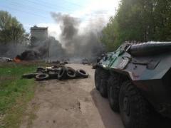 Славянск полностью заблокируют украинские спецподразделения
