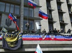 В Донецкой народной республике закончилась еда - просят США о помощи