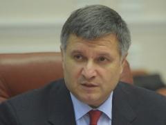 Арсен Аваков резко высказался об освобождении участников одесского конфликта