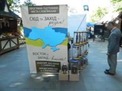 Жители Славянска под взрывами вывозили свою керамику во Львов (ФОТО)