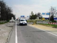 Мариуполь организовал круговую оборону (ВИДЕО)