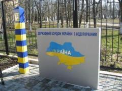 """Украинских пограничников обстреливают и требуют присоединиться к """"Донецкой народной республике"""""""