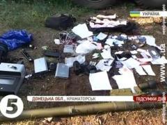 """Сюмар: """"У российских журналистов в багажнике был зенитно-ракетный комплекс"""" (ВИДЕО)"""