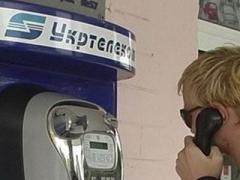 """Проблемы с интернетом и телефонией: """"Укртелеком"""" сообщает о повреждениях линий связи"""