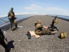 Подробности АТО в Донецке: уничтожена зенитная установка ДНР (ВИДЕО)