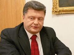 """Порошенко пообещал Донбассу """"сладкую жизнь"""" (ВИДЕО)"""