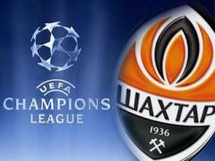"""Донецкий """"Шахтёр"""" не будут исключать из Лиги чемпионов"""