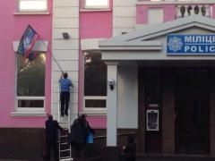 """МВД: """"Донбасским милиционерам пора готовиться к увольнению"""""""