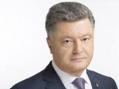 Турчинов официально объявил результаты выборов