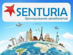 Senturia - бронируй авиабилеты с удовольствием