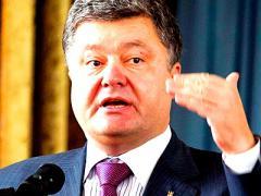 ЦИК официально обявила Порошенко победителем президентских выборов в Украине