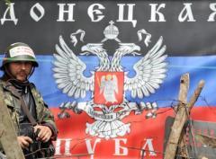 Из-за Донецкой народной республики предприятия области могут остановиться навсегда
