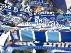 """Фаны """"Днепра"""" собрали 70 тысяч на помощь военным (ВИДЕО)"""