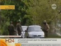 Российский телеканал показал сюжет, в котором перепутал Славянск и Мариуполь (ВИДЕО)