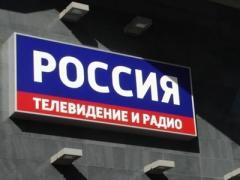 Нацсовет может запретить вещание ещё четырёх российских телеканалов