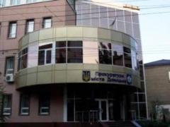 СМИ: В Донецке захвачена городская прокуратура