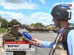 Ложь дня: российские СМИ сообщили о вырезанном украинскими силовиками посёлке (ВИДЕО)
