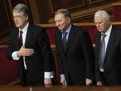 """""""Попередники"""" Януковича написали письмо Путину"""