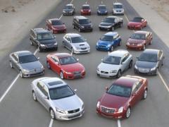 Где купить недорогой автомобиль