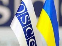 В Северодонецке отпустили наблюдателей ОБСЕ, захваченных в мае