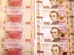 В Украине вводят в обращение новую 100-гривневую купюру (ФОТО)