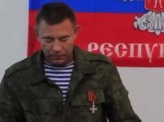 Захарченко пригласит на парад ОБСЕ