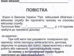 """В деле """"бриллиантовых"""" прокуроров появились новые подробности"""