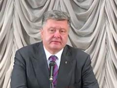 Порошенко рассказал, что помешало освободить Донбасс