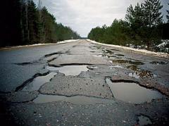 """""""Эх дороги..."""" - Укравтодор назвал 10 самых  отвратительных автомагистралей страны"""