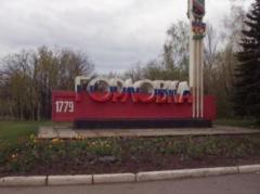 В Горловке горела колонна машин ВСУ (ВИДЕО)