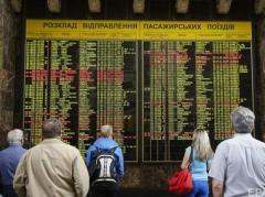 В  Укрзализнице катастрофа: обрушилась система продажи билетов