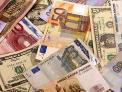 Курс валют на сегодня, 11 августа - доллар и евро подорожали, рубль остался на прежнем уровне