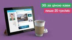 """""""Укртелеком"""" предлагает дешёвый 3G-интернет для """"своих"""""""