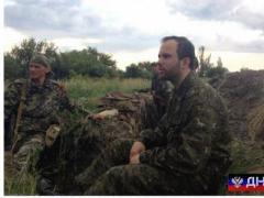 """Боевики хвастают, что  к ним прибыло много """"отпускников"""", """"кураторов"""" из Москвы  и """"техники из военторга"""""""
