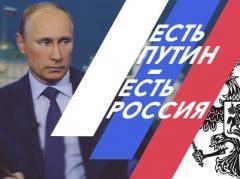 Россияне высказались о возможном перевороте в России (ВИДЕО)