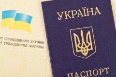 С начала года гражданство Украины  получили почти тысяча россиян