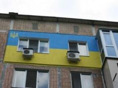 В Донецке отчаянный патриот сделал утепление квартиры в желто-голубом цвете
