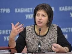 Часть долгов Украине просто спишут, - Яресько