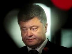 Для России введены новые «красные линии», за которыми новые санкции