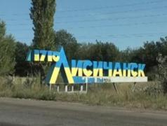 В Лисичанске работники культуры и заместитель мэра не поют гимн (ВИДЕО)