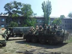 """Полк """"Азов"""" отправляется на масштабные полковые учения"""