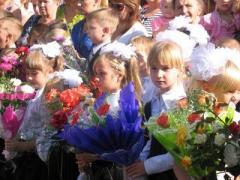 Школьники прифронтовой Луганщины отметили День знаний