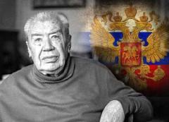 Умер автор государственного герба России