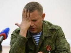 Захарченко хочет  выполнения минских договоренностей  (ВИДЕО)